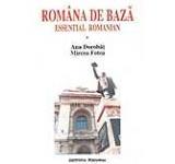 Romana de baza Vol. 1