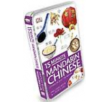 15-Minute Mandarin Chinese. Learn in just two weeks. Includes book and 2 audio CDs