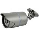 Camera Supraveghere Video PNI IP20MP, IP de exterior, 2 MP, Full HD, 3.6 mm