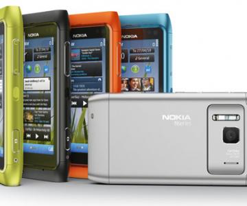 Nokia N8 este oficial