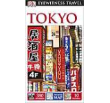 Eyewitness Travel Guide: Tokyo - English version