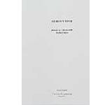 I II III IV V VI VII. povesti cu / stories with Stefan Caltia