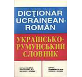 Dictionar ucrainean-roman