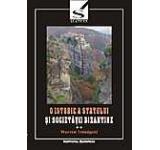 O istorie a statului si societatii bizantine vol 2