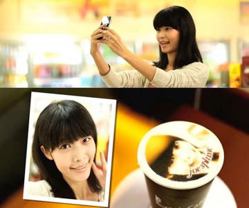 Reclama cu portrete in cafea in Taiwan