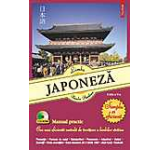 Limba japoneza. Manual practic (+CD)