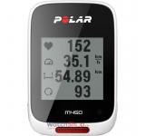 Accesoriu Polar M450 WHI 90055540 Senzor GPS