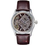 Ceas Fossil TWIST ME1020 (ME1020) - WatchShop
