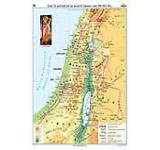 Cele 12 semintii ale lui Israel in Canaan (sec XIII-XII i. Hr.)