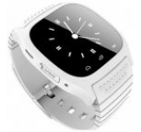 Smartwatch iUni U26, LCD Capacitive touchscreen 1.5inch, Bluetooth, Bratara silicon (Alb)