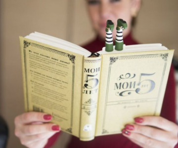 Prelungirile povestilor preferate: 15 Semne de carte excentrice