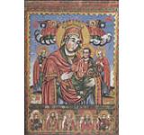 Icoane si Iconari din Tara Fagarasului. Centre si curente de pictura pe sticla - Editie de lux