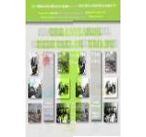 Organizarea resurselor umane. Clasa a XI-a. Filiera tehnologica. Profilul servicii