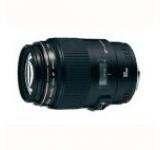 Obiectiv Foto Canon EF 100mm f/2.8 USM Macro