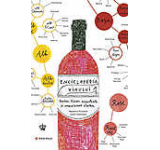Enciclopedia vinului. O nebunie de vin