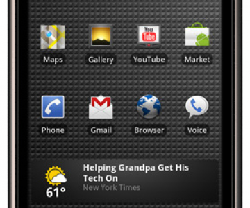 Oficial! Google Nexus One
