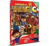 Caruselul magic 1