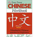 Easy Peasy - Chinese Workbook