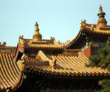 Destinatia: China!