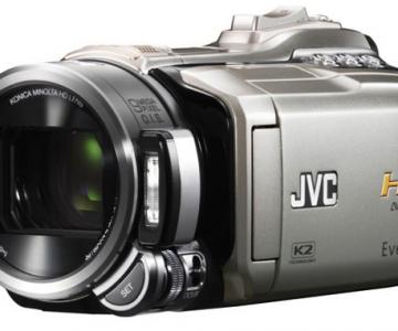 JVC Everio GZ-HM400 Full HD