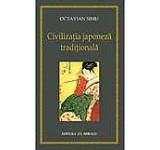 Civilizatia japoneza traditionala