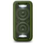 Sistem Audio Sony GTK-XB5G, Bluetooth, NFC (Verde)