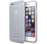 Protectie spate Ringke Slim 177597, folie de protectie, pentru iPhone 6/6S (Gri)