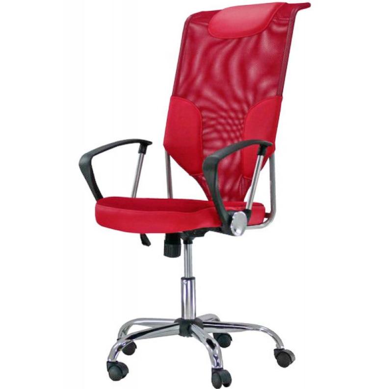 Cele mai bune scaune ergonomice pentru birou - Poza 2