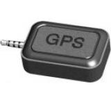 Antena GPS Bluetooth SCM 5.0 GPS, pentru DVR BP 5.0