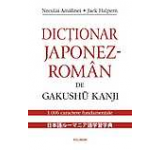 Dictionar japonez - roman de Gakushu Kanji