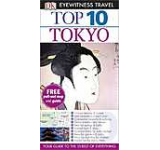 Eyewitness Top 10 Travel Guide: Tokyo - English version