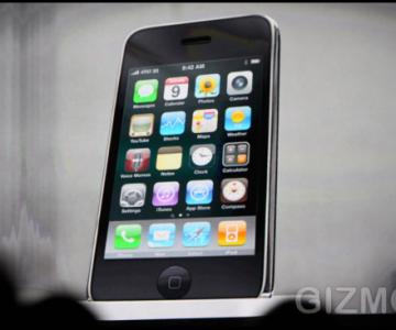 Noul iPhone 3GS