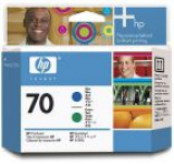 Cap printare HP 70 (Albastru / Verde)