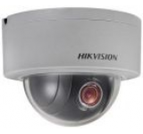 Camera Supraveghere Video Hikvision DS-2DE3204W-DE, Dome, 1/3inch CMOS, 2.8-12 mm (Alb)