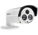 Camera Video de Supraveghere Hikvision DS-2CD2232-I5, 4mm