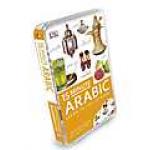 15-Minute Arabic (Eyewitness Travel 15-Minute Language Packs)