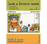 Limba si literatura romana clasa a V-a - caiet de lucru