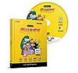 Muzzy. Curs multilingvistic (contine DVD) - Vol.7