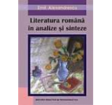 Literatura Romana in analize si sinteze