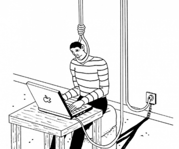 Latura intunecata a societatii moderne