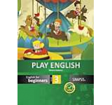 Play english Level III