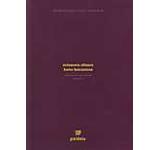 Homo Balcanicus. Trasaturi ale mentalitatii balcanice