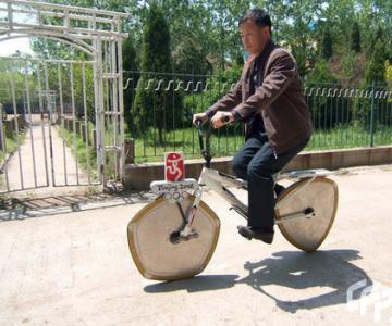 O bicicleta revolutionara?