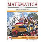 Matematica. Calatorie in lumea cifrelor clasa a III-aCartea contine exercitii variate probleme interesante si atractive. Fiecare unitate de invatare porneste de la situatii concrete cu care se intaln