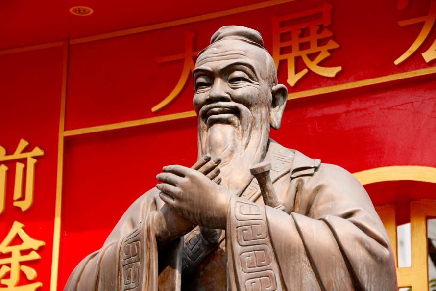 Confucius: 10 Lectii de viata pentru oricine - Poza 1