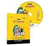 MUZZY. Curs multilingvistic(contine DVD) - Vol. 3