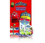 Pachet Chuggington 2 - DVD Super statii si carte Locomotive destoinice