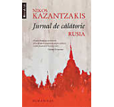 Jurnal de calatorie. Rusia