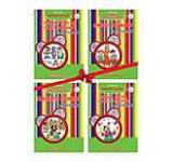 Set 4 carti A4 color pentru grupa mijlocie (pe domenii experientiale) - comorile din gradinita - 2011