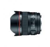 Obiectiv Canon EF 14mm f/2.8 L II USM